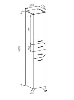 Шкаф пенал Дрея 35  белый с корзиной